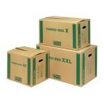 Verpackung & Versand
